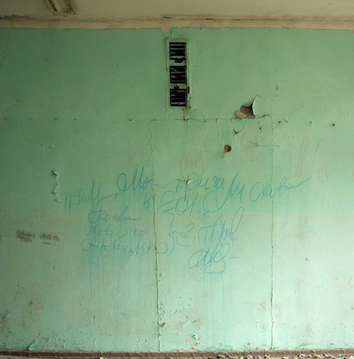 chernobyl-11